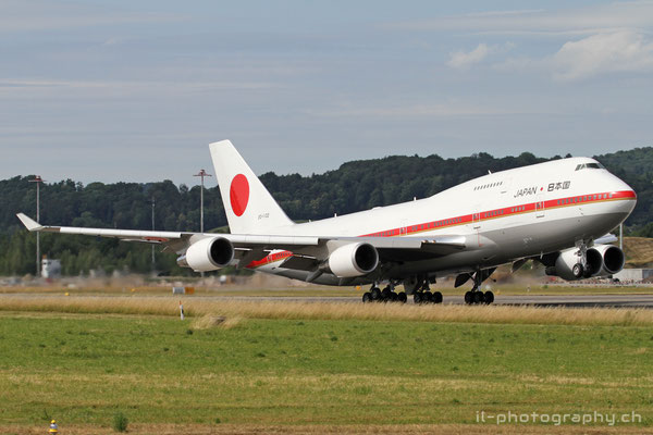 Boeing B747-400, JASDF Japan Air Self Defence Force, 20-1102