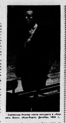 Литературная газета 14-01-1961