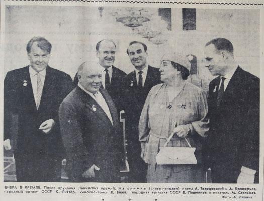 Правда, 31-05-1961 Ленинская премия
