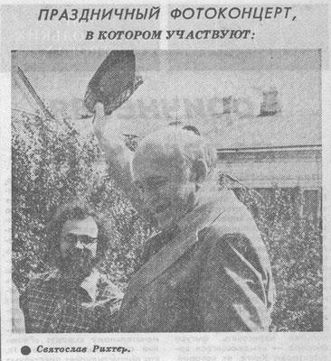 Советская культура 08-03-1983