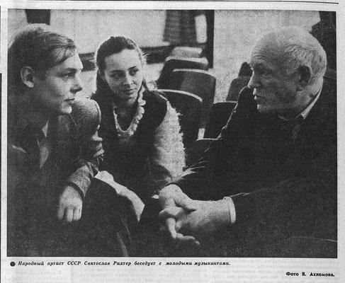 Советская культура 01-09-1987