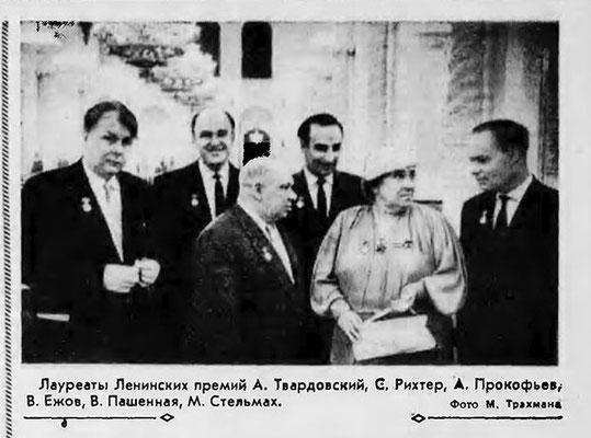 Литературная газета 27-05-1961