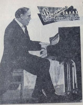 01) 21 июль 1960 Радянська культура