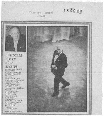 03) 15-06-80 Культура и жизнь. Киев