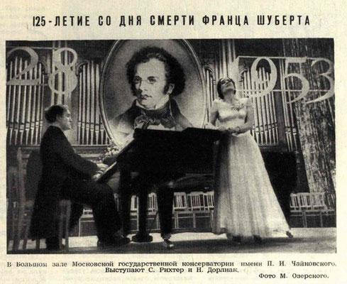 06) 1953 ноябрь №48 Дорлиак