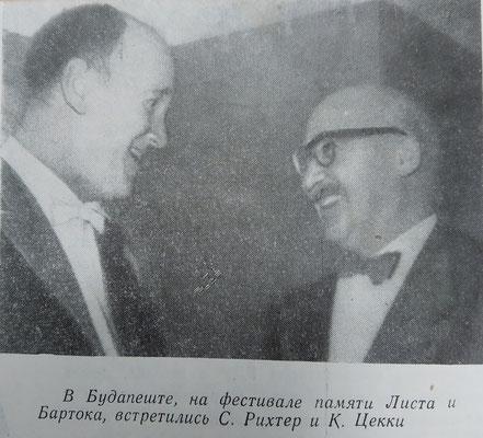 """Журнал """"Советская музыка"""", 1962, №1."""
