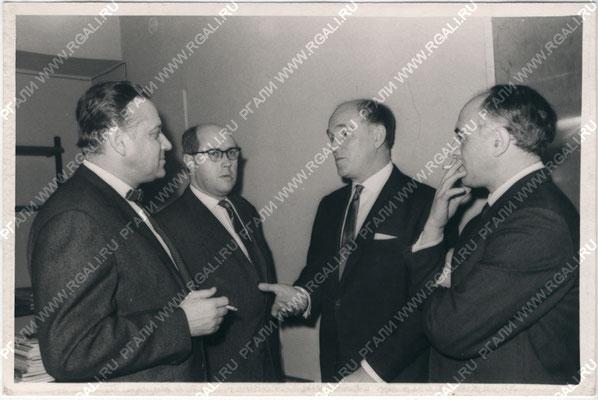 Прием в честь С.Юрока, 1964.