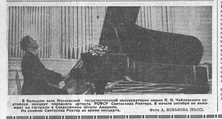 Советская культура 24-09-1960