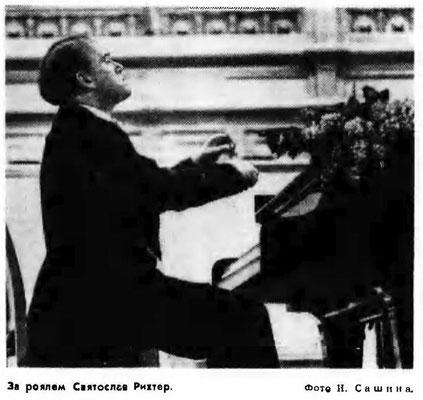 Известия 10-06-1960