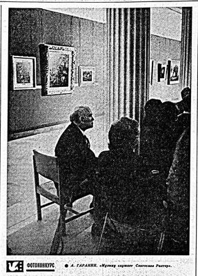 Советская культура 11-11-1986