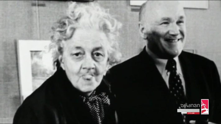 Рихтер и Ахвледиани