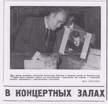 Музыкальная жизнь. 1963, №14