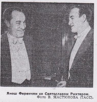 Советская культура, 19-03-1958 с Ференчиком