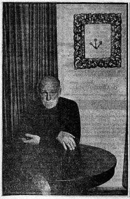 Советская культура 12-03-1982