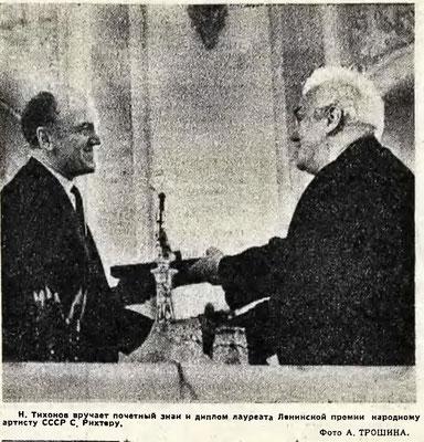Советская культура 27-05-1961 Ленинская премия
