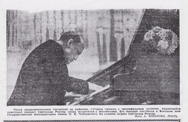 Советская культура 17-12-1963