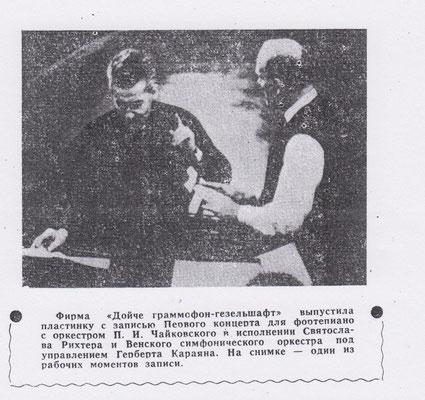 Музыкальная жизнь. 1963, №10.