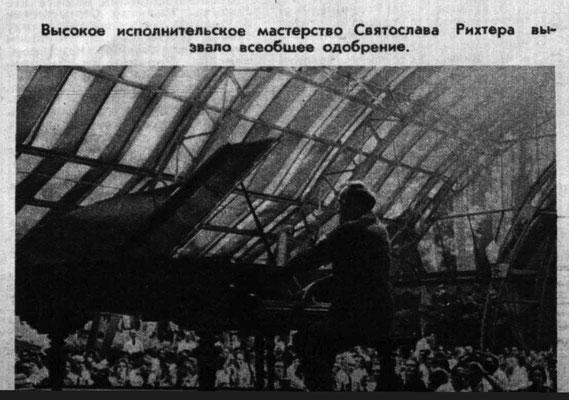 09) 1960 июль №030