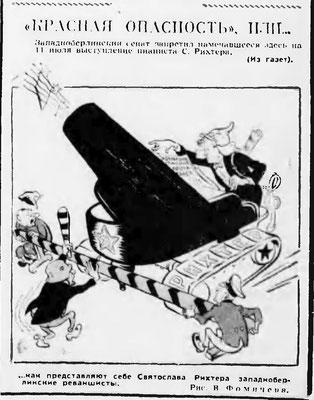 Известия 04-07-1964 карикатура