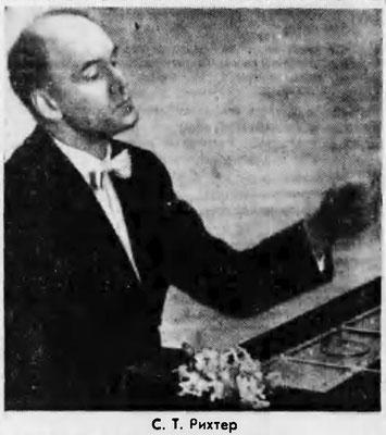 Литературная газета 25-04-1961
