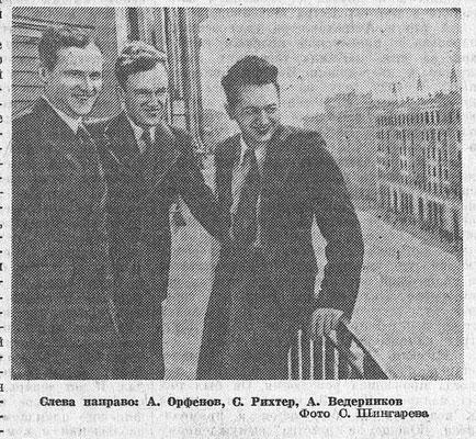 Сов искусство 1-05-1941