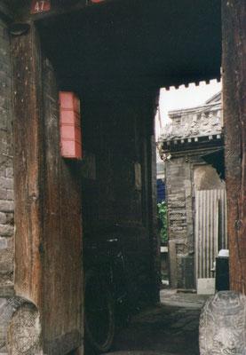 Hutong - traditionele wijk