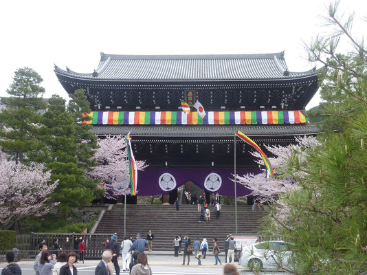 Chion-in tempel