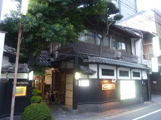 Ryokan in Fukuoka
