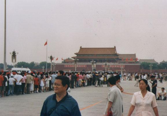 Tiananmen plein met de Verboden Stad