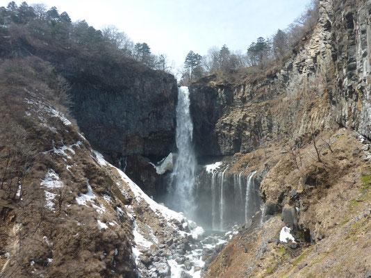 Kegon waterval