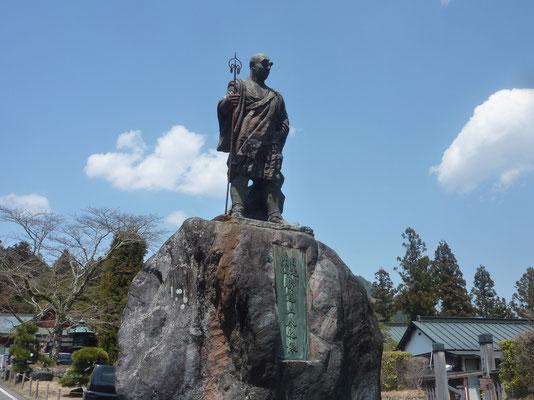 Standbeeld voor priester Shôdô Shônin