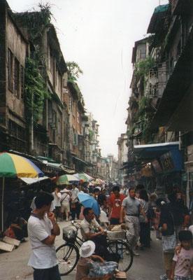Qingping markt