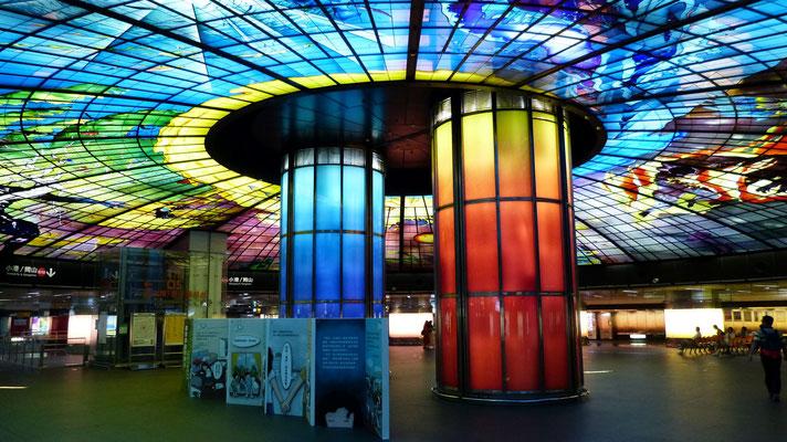 Formosa boulevard metro station