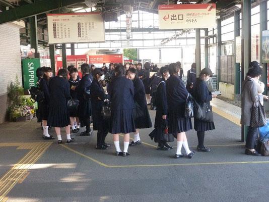 Station Gora