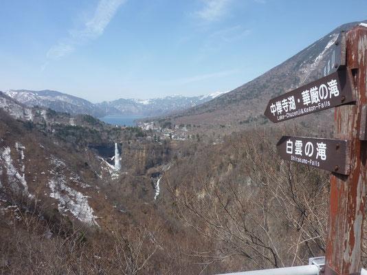 Uitzicht op Kegon waterval en Chuzen-ji