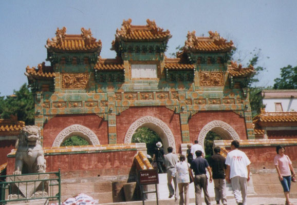 Mini Potala Tempel - Chengde
