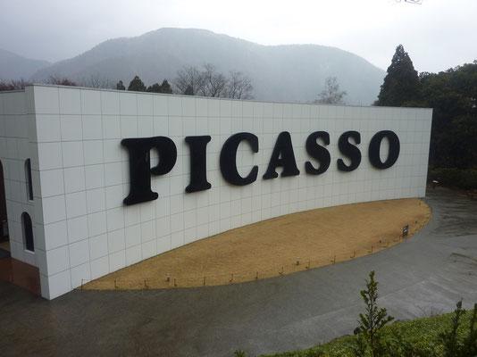 Picasso Paviljoen