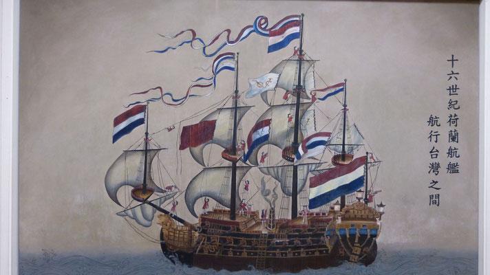 NL afbeelding in de tentoonstelling over het VOC verleden