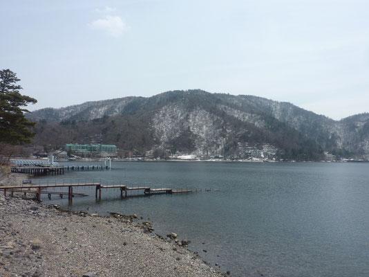 Chuzen-ji meer