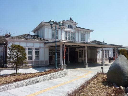 Het station van Nikko