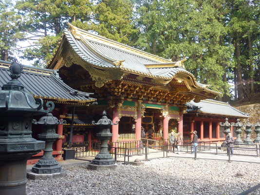 Taiyuin-byo heiligdom
