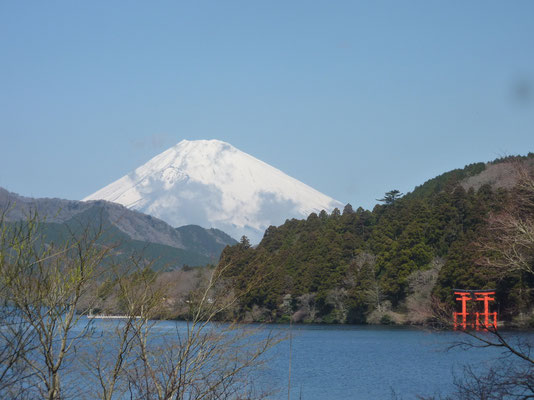 Lake Ashi met Mt Fuji