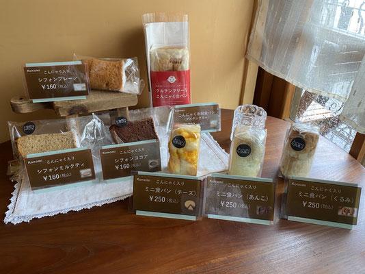 就労支援事業所「konomi」の食パンとシフォンケーキ
