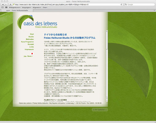 Webdesign, japanischer Blog (über CMs editierbar)