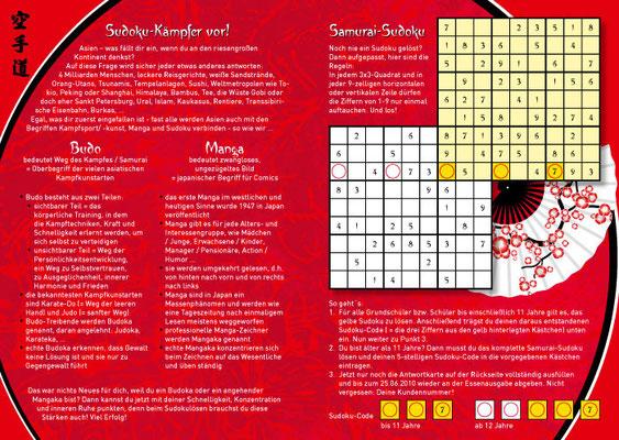 Gewinnspiel, offen DIN-A4, 4-seitig, S. 2+3