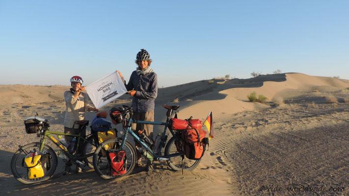 Wüste - Turkmenistan