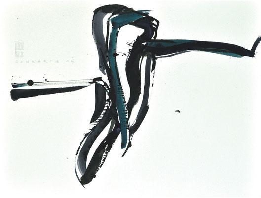 Chinoiserie | 2014 | 42 x 56 cm | Tusche auf Papier