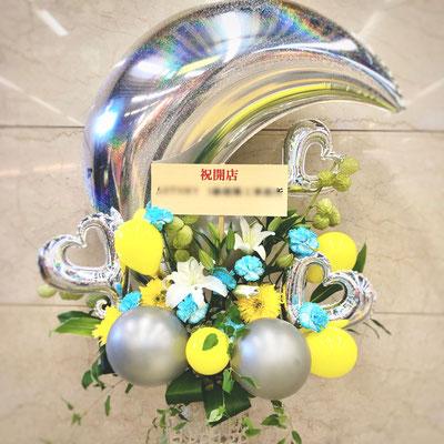 バルーンと生花のスタンド花 15000円(税込)