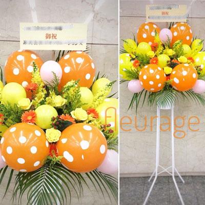 バルーンと生花のスタンド花 10000円(税込)