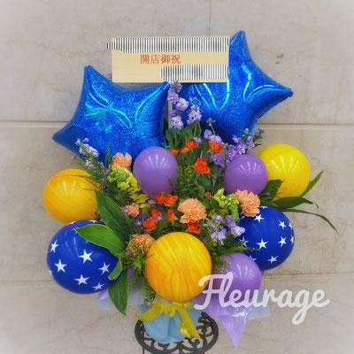 バルーンと生花のアレンジ 8000円(税込)